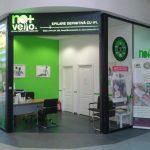 Salon epilare definitiva Nomasvello (No+Vello) Cluj- Polus