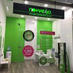 Salon premium de Epilare Definitiva