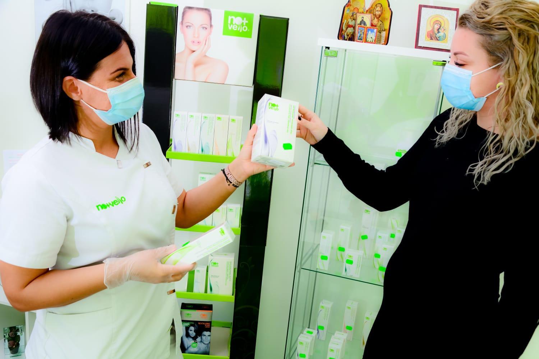 Produse dermato-cosmetice Braila